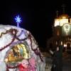 Вы были у Рождественского вертепа?