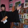 Выставка православной литературы в Елизове продолжится до 27 марта