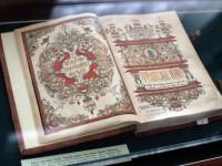 Дни православной книги на Камчатке: II ежегодная краевая выставка-продажа православной литературы «Книги, которые меняют жизнь».