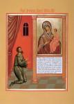 Преосвященнейший Артемий,  епископ Петропавловский и Камчатский, совершил Божественную Литургию в день празднования иконы Божьей Матери «Нечаянная Радость». Фоторепортаж