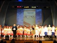Церемония закрытия краевого фестиваля-конкурса искусств «Истоки».Фоторепортаж