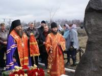 Лития на «Шуманинском» перекрестке