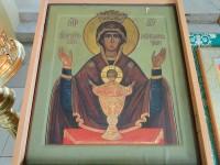 Милость Божия на Камчатской земле