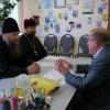 С 1 сентября в школах Елизовского района будет запущена новая социокультурная программа