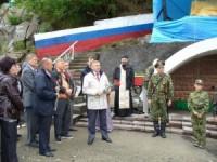 Мемориал защитникам Петропавловска-Камчатского