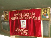 Православный лагерь «Пересвет» ― школа воспитания и любви