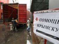 Около 42 миллионов рублей собрала Церковь для помощи пострадавшим в Краснодарском крае