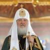 Правовые институции не оградят безнравственное общество от беззакония, убежден Патриарх Кирилл