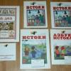 Учебные пособия по «Истокам» уже на Камчатке