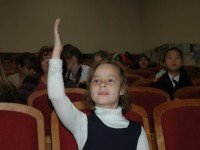 Олимпиада по предмету «Основы Православной культуры»