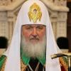 Париарх Кирилл: Черпая святую воду, мы должны помнить, что прикасаемся к великой святыне