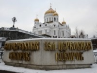 2-5 февраля 2013 года состоялся Освященный Архиерейский Собор Русской Православной Церкви