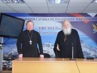 Встреча протоиерея Валериана Кречетова с сотрудниками УФСИН