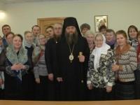 12 марта состоялась встреча Владыки Артемия с сотрудниками епархиального отдела по церковной благотворительности и социальному  служению