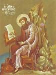 Свт. Григорий Палама — последний византийский богословов