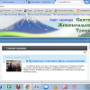 Начал свою работу официальный сайт храма Святой Живоначальной Троицы г.Елизово