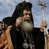 В Москву прибыл Иерусалимский Патриарх Феофил