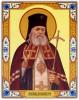 «Врач. Епископ. Исповедник. Лука (Войно-Ясенецкий)» — вечер памяти выдающегося хирурга и иерарха Русской Православной Церкви