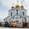 Праздничный концерт на соборной площади