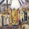 Крещение Руси — история и значение