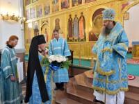 День тезоименитства епископа Артемия