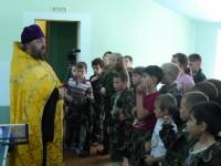 Посвящение в кадетов будущих казаков