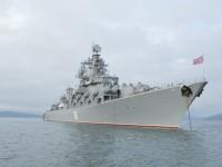 Благословение крейсеру «Варяг»