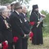 Иеромонах Матфей (Копылов) принял участие в торжественном мероприятии в честь начала Курильской десантной операции