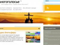 Модернизация блогосферы