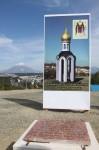 Торжественная закладка камня в основание строящейся часовни свв. блгв.  Петра и Феврони Муромских