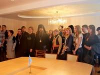 Встреча епископа Артемия со студентами Международной Академии Торговли