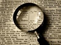 Начат цикл бесед о Православной вере в храме прп. Серафима Саровского г. Вилючинска