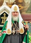 Святейший Патриарх Кирилл: «Сегодня мы делаем особый акцент на том, чтобы миряне в полной мере включались в реальную церковною жизнь»