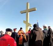 На мысе Жупанова состоялось освящение поклонного креста