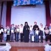 VI краевая олимпиада по Основам Православной культуры