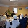 Встреча в Доме Ветеранов