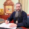 «Церковь – это не стены.  Церковь – это люди». Интервью епископа Петропавловского и Камчатского Артемия