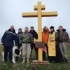 Встреча с участниками Камчатско-Курильских экспедиций