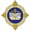 10-12 декабря 2013 года в г. Петропавловске-Камчатском состоится региональный этап XXII Рождественских Чтений «Преподобный Сергий. Русь. Наследие, современность, будущее»