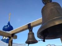 В храме прп. Серафима Саровского г. Вилючинск установлена звонница из семи колоколов