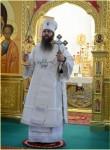 РОЖДЕСТВЕНСКОЕ ПОСЛАНИЕ Епископа Петропавловского и Камчатского АРТЕМИЯ