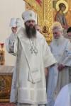Крещенское рукоположение