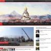 Открытие сайта Свято-Пантелеимонова мужского монастыря