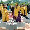 Освящение Креста и Нерукотворного Образа Христа Спасителя Духовно-просветительского центра