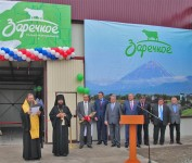 Открытие нового молокозавода «Заречное»