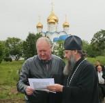 Рабочая встреча  Губернатора Камчатского края В.И. Илюхина по вопросу благоустройства территории соборного комплекса