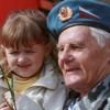 Проект «Воспоминания Ветеранов»