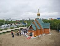 Епископ Артемий совершил великое освящение храма в честь прп. Сергия Радонежского в районе Северо-Восток г.Петропавловска-Камчатского