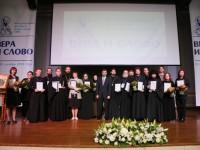 VI Международный фестиваль православных СМИ «Вера и слово»