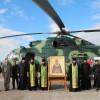 Вертолетный крестный ход по окрестностям г.Петропавловска-Камчатского с иконой прп. Сергия Радонежского